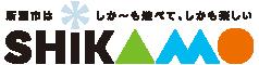 SHIKAMO「シカモ」