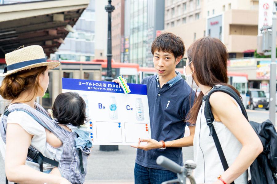 新潟市民へ緊急アンケート!「ヨーグルトリキュール モウモウ」の新しいラベルはどれが好き?