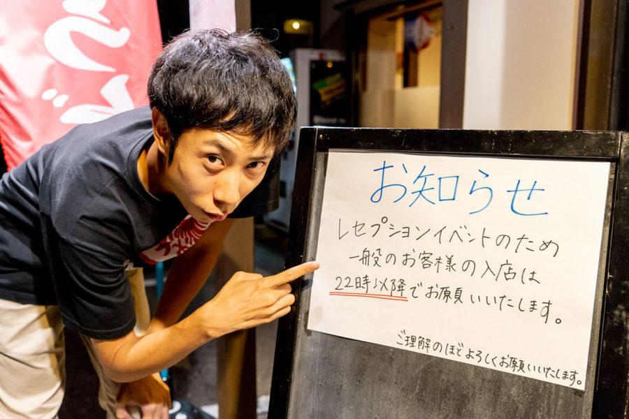 「ちゃーしゅうや武蔵」と「琴平うどん」のコラボ商品「武蔵 辛味噌うどん」の試食会に行ってきた