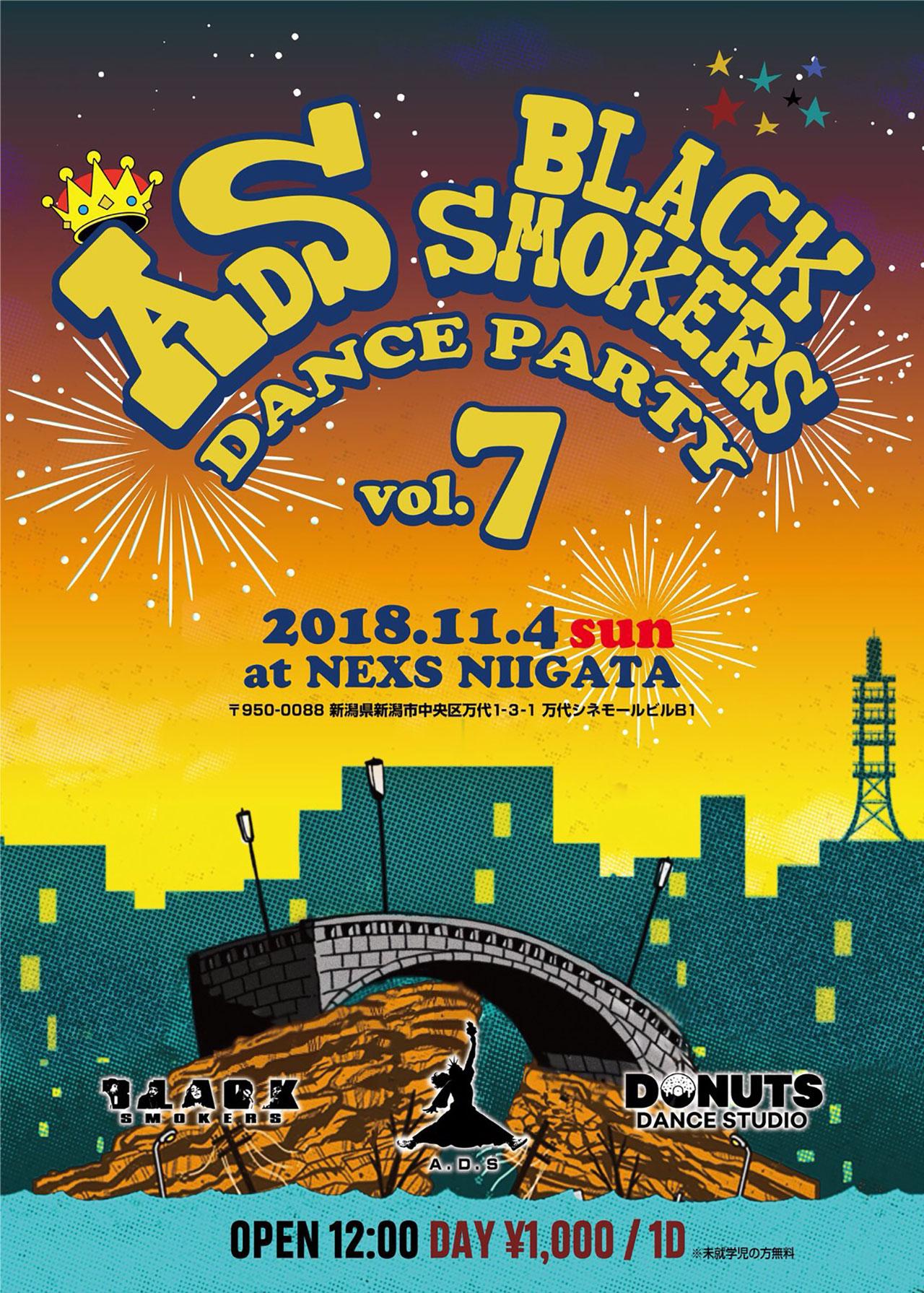 ダンススクール発表会 a d s black smokers dance party vol 7 を