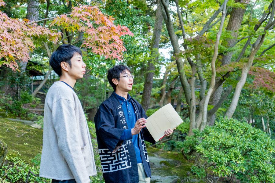 旧齋藤家別邸の副館長さんに、秋の庭園ライトアップについて色々聞いてみた。
