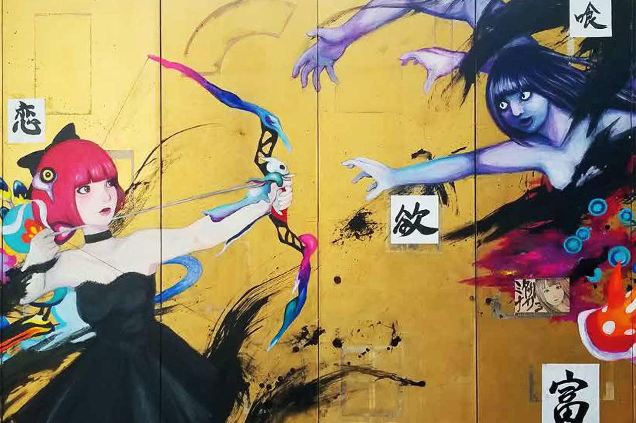 日本の伝統的な生活文化と現代人のカルチャーを対比!「お座敷ブラックホールメロンパス展」