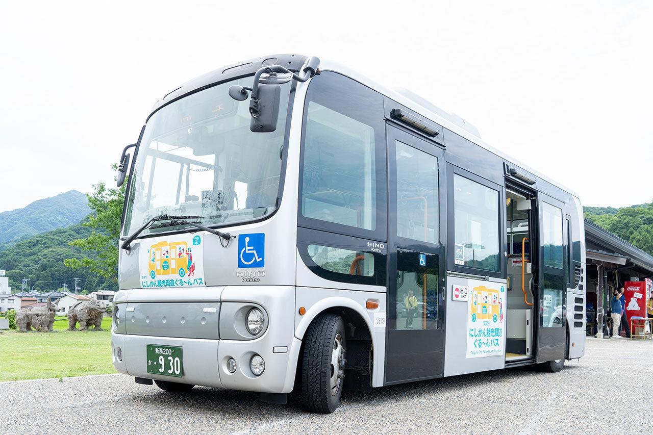 西蒲区に点在する観光スポットをつなぐ「にしかん観光周遊ぐる~んバス」運行開始!
