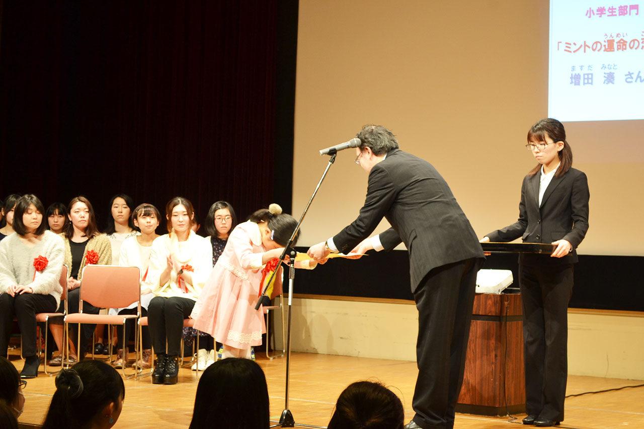 「第22回にいがたマンガ大賞」表彰式・魔夜峰央先生サイン会 開催