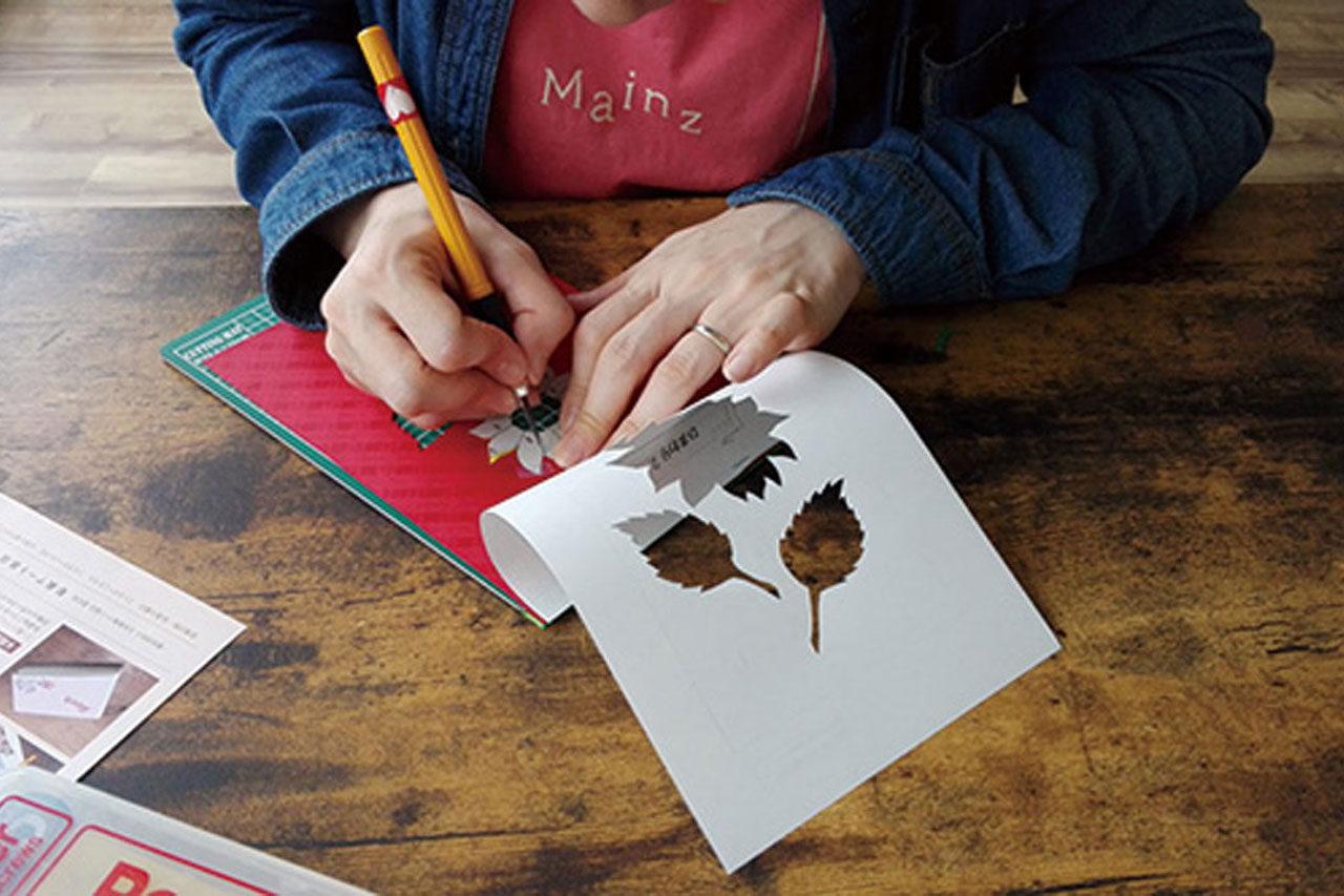 紙を彫る?!彫紙アートを始めよう!「ワークショップ」「体験講座」開催